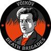 Войков был скином l VDB l Voikov Death Brigades