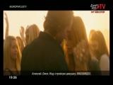 Kygo Ft. Conrad Sewell - Firestone (Europa Plus TV)