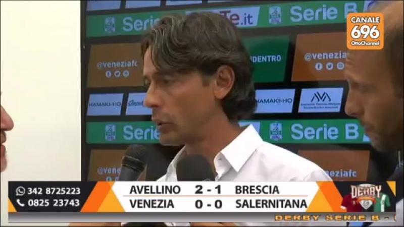 Venezia - Salernitana 0-0_ il commento post gara di Inzaghi