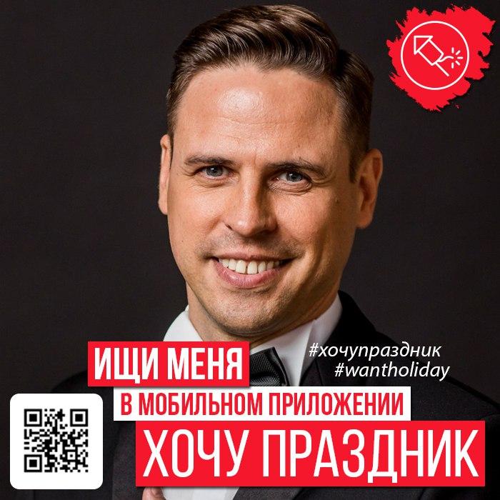 Петр Рындин   Москва