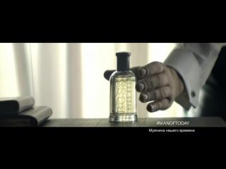 Hugo boss bottled № 6 http://aroma-furor.ru/