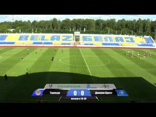 Торпедо БеЛАЗ - Динамо-Брест. 12 тур. Высшая лига. LIVE