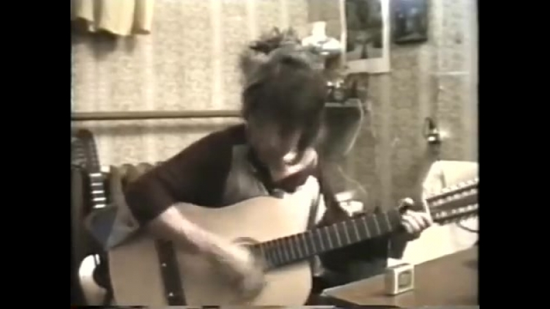 В коммуналке у БГ (1986)