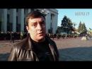 Петро Бампер про Верховне блокування