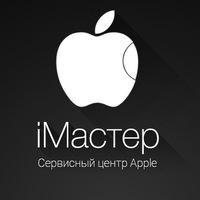 iphonekaliningrad