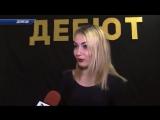 Гала-концерт в ДонНУ