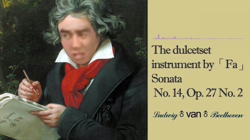 GACHIMUCHI - Ludwig ♂VAN♂ Beethoven