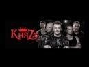 КняZz ex Король и Шут - Соль REN-TV