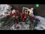 Памяти погибших в авиакатастрофе