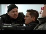 """Детективный сериал """"Такая работа""""  3 сезон  62 серия Самое дорогое"""