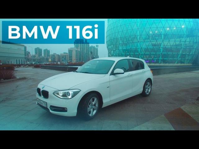 Тест BMW 116i \ Test BMW 116i