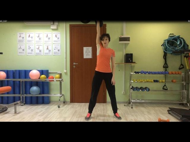 Тренировка с гирей для начинающих. Занятие 1