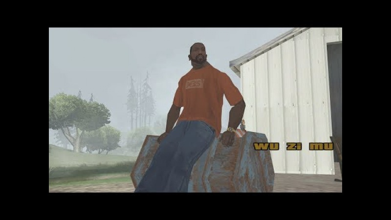 GTA San Andreas - Wu Zi Mu (Level 41)