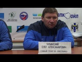 Пресс-конференция О.Чубинского и О. Батова