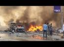 Последствия крупнейшего в истории Сомали теракта