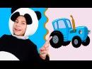 ПОЧЕМУЧКА - Три Медведя и Синий Трактор - развивающая детская песенка про все вокруг - Funny Song