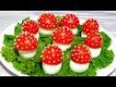 Вкусно Праздничная ЗАКУСКА МУХОМОРЫ Рецепт Закуски на Новогодний Стол Рецеп