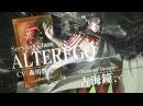 Рекламный ролик Cosmos in Lostbelt 3 - Альтер Эго