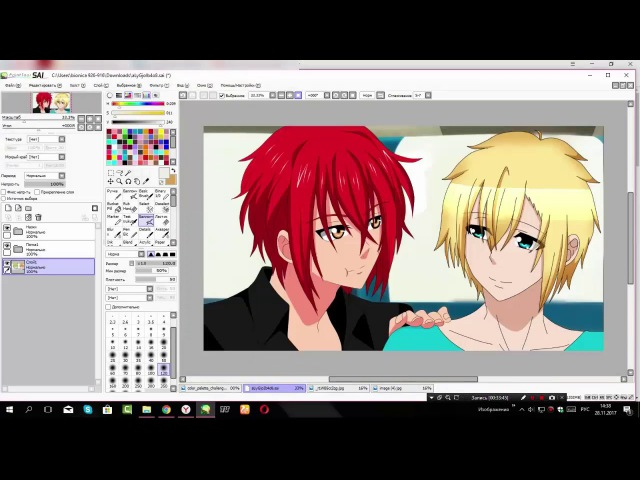 [SP]Collab with Naoki.