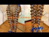 Коса из пяти прядей сдвоенная ажуром. Косы с лентами. Видео-урок.