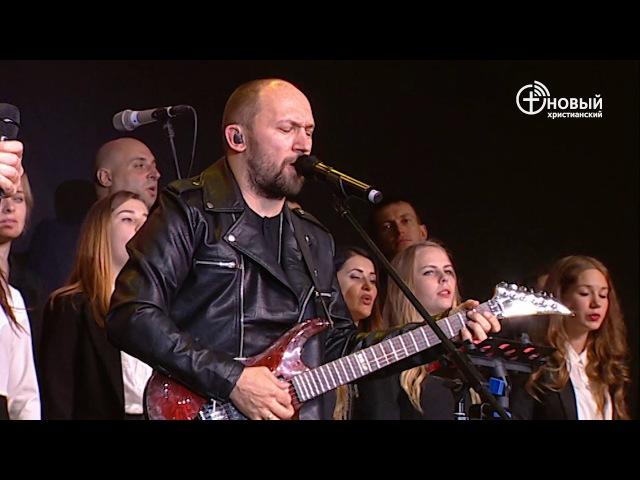 Виталий Ефремочкин - Прекрасна Любов (ukr)