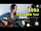 Abba - Happy New Year На гитаре + разбор