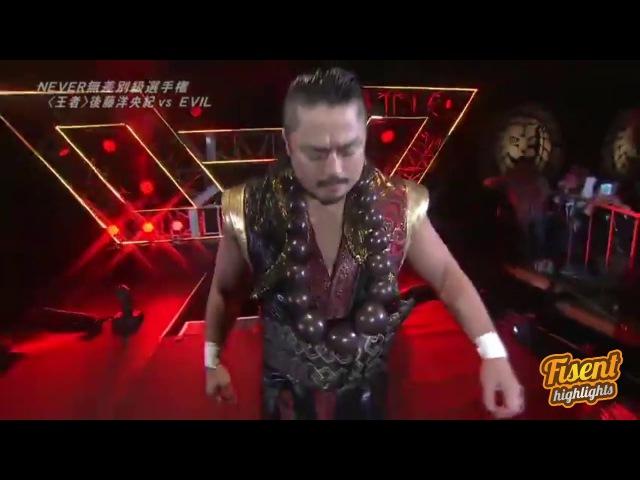 Hirooki Goto vs EVIL [The New Beginning In Osaka 2018] Highlights