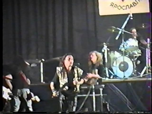 SCALD - live in Yaroslavl 1995 (FULL CONCERT) !