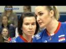 [HD] Russia vs Serbia | 30 Jun 2017 | Volleyball Boris Yeltsin Cup Women 2017