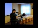 Выступление на совместной конференции МД и РПЦ Ивана Деревянко