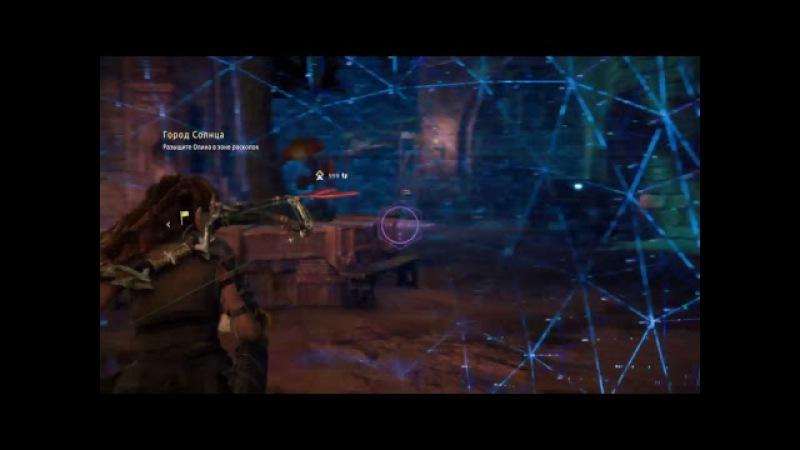 Horizon: Zero Dawn let's play 17 PS4