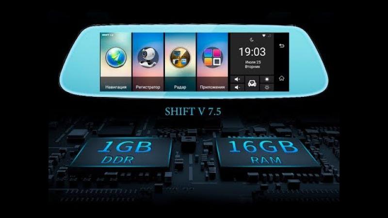Новинка августа 2017г Штатное 4G Android 5 1 зеркало GPS Анитрадар