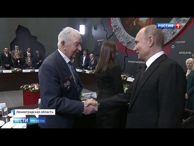 Вести.Ru: Ветераны поблагодарили Путина за восстановление армии