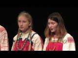 Детский фольклорный ансамбль