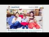 СашаТаня 6 сезон 6 (107) серия смотреть онлайн - Видео Dailymotion