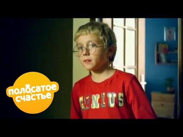 Полосатое счастье 1 3 серии Комедийный сериал для детей и взрослых