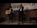 Женя Ульянова на фестивале SOUNDCHECK 17 02 18 в POPRAVKA BAR