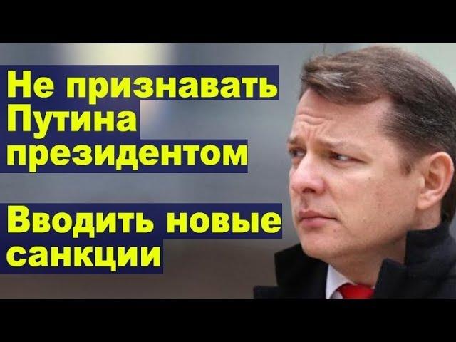 Украина может обойтись без кредитов, если у нас перестанут воровать, - Ляшко