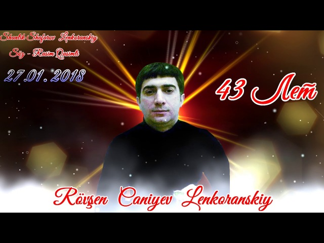 Rovsan Caniyev Lenkoranski Rasim Qasimli 27 01 2018