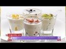 Не просто корисний, а неймовірно корисний: чому вам варто пити йогурт