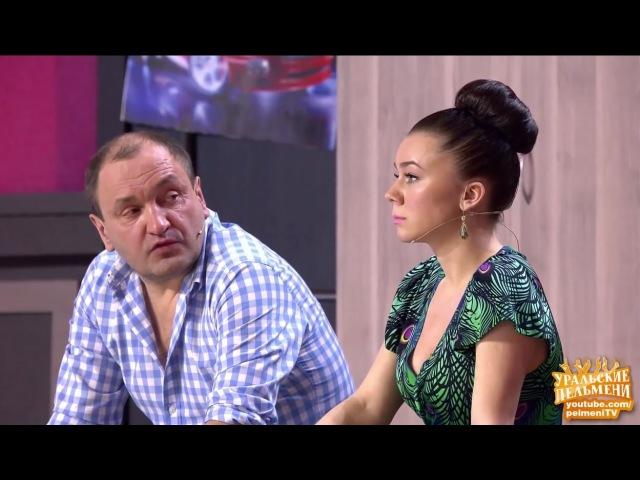 Тинейджер в семье - В ВУЗ не дуем - Уральские Пельмени