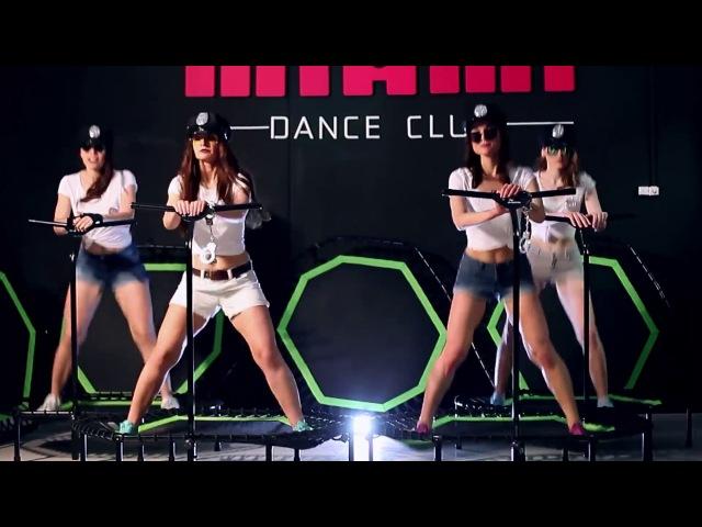Грибы - Копы Crazy Jumping from Miami Dance Club Minsk Фитнес на батутах