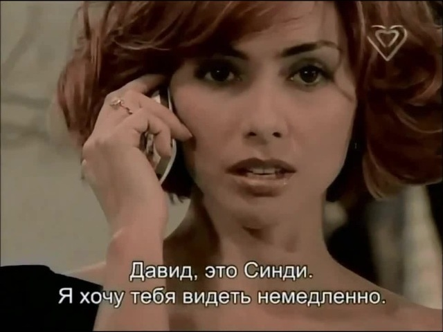 When your mistress called.!Когда тебе позвонила любовница