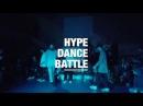 HYPE DANCE BATTLE 2017 Judge Showcase by TOLU