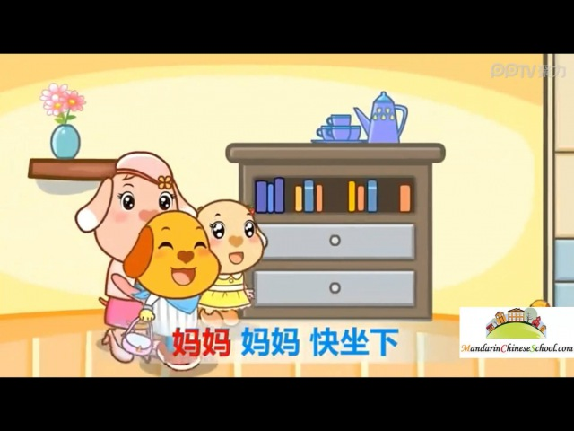 Chinese Children's Favorite Nursery Rhymes-My Dear Mom 我的好妈妈Wo De Hao MaMa