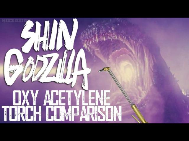 SHIN GODZILLA - Oxy Acetylene Torch Comparison
