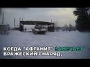 Активная защита танка Армата