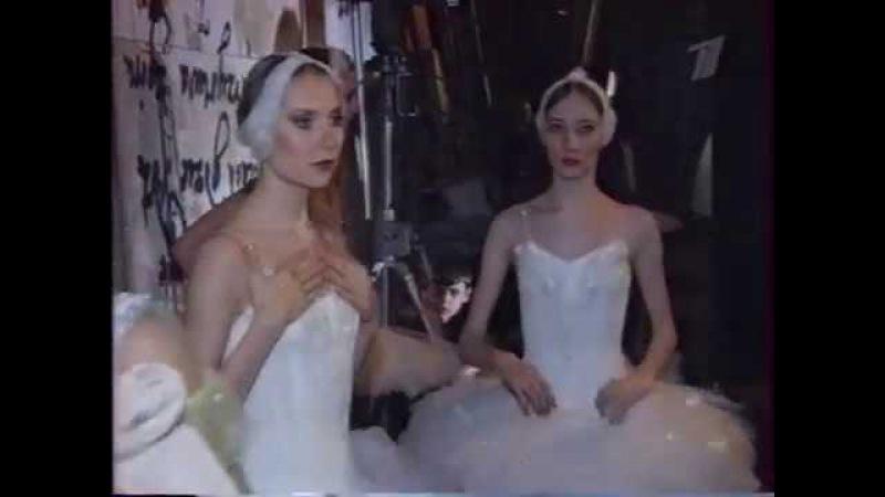 Личная жизнь Екатерины Максимовой, 2003 г.