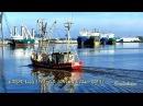 KORSAR GRE11 shrimp trawler Krabbenkutter fishing vessel Fischereifahrzeug Emden Germany