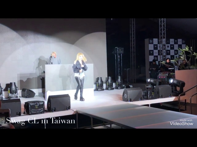 20171216 CL at Asia Fashion Award in Taipei–Lifted